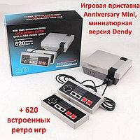 Игровая приставка Anniversary Mini, миниатюрная версия Dendy + 620 встроенных ретро игр