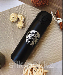 "Кружка термос ""Starbucks"""
