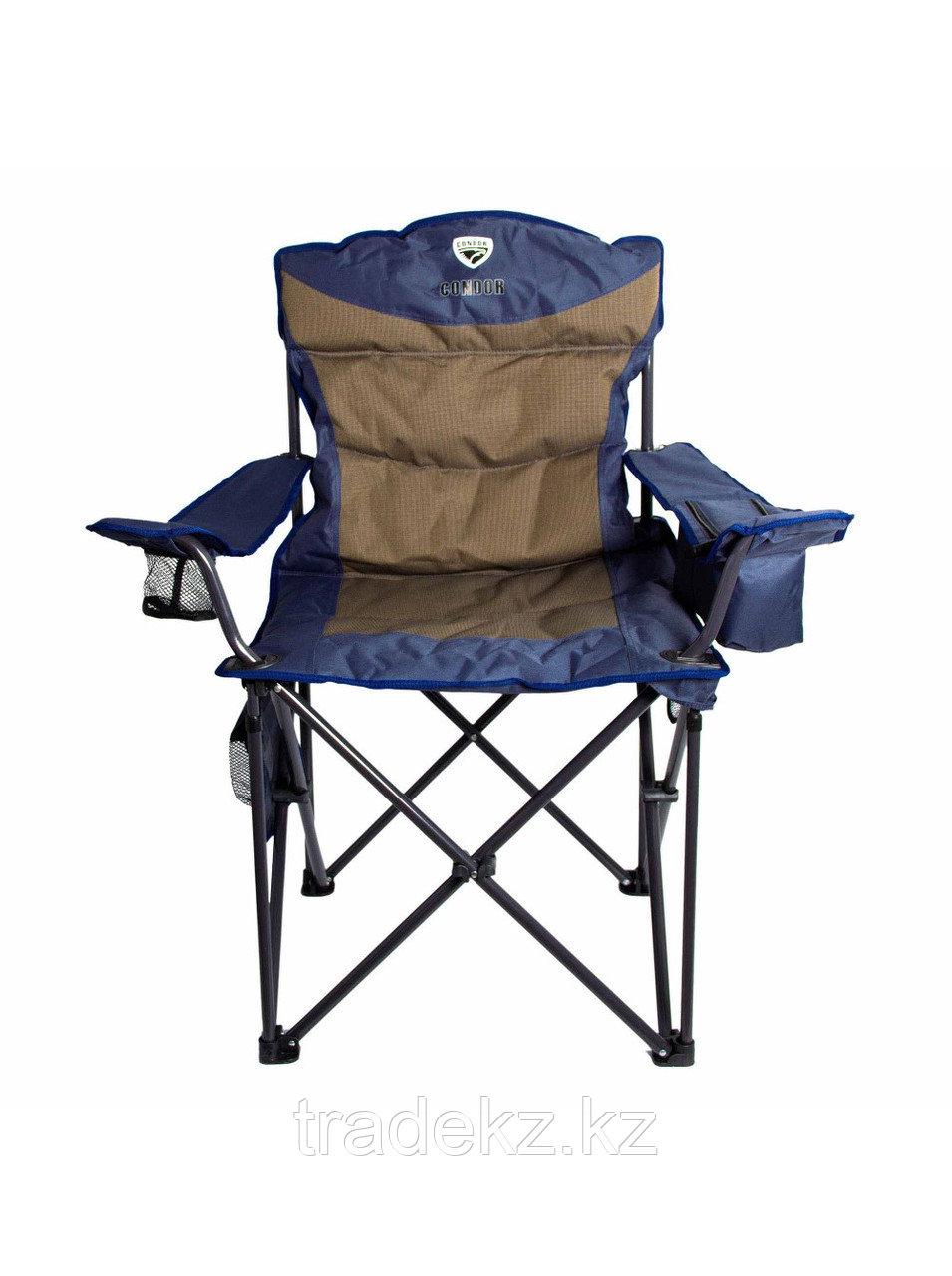 Кресло складное кемпинговое с изотермическим карманом Condor APL-LB303