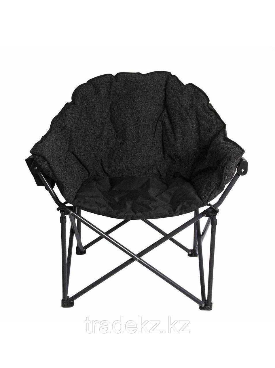 Кресло складное кемпинговое полукруглое Kyoda/Condor  APL-RC701-2