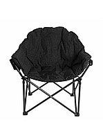 Кресло складное кемпинговое полукруглое Condor APL-RC701-2