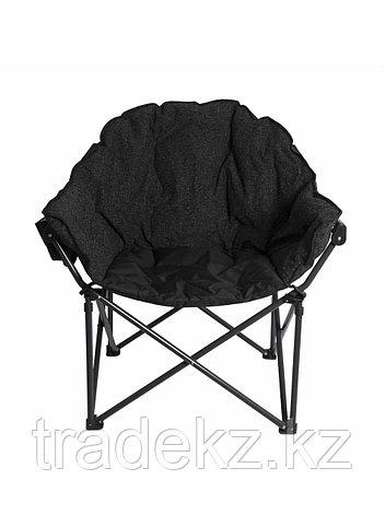 Кресло складное кемпинговое полукруглое Kyoda/Condor  APL-RC701-2, фото 2