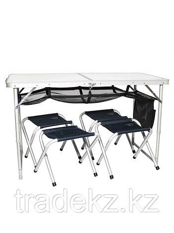 Стол раскладной туристический + 4 табурета TA-21407+FS-21124 Condor, фото 2
