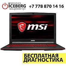Ремонт ноутбуков и компьютеров MSI
