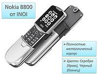 Премиальный мобильный телефон-слайдер с дизайном Nokia 8800 от компании INOI