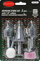 (SK-108) 5пр. Комплект абразивных камней (хвостовик 6мм)