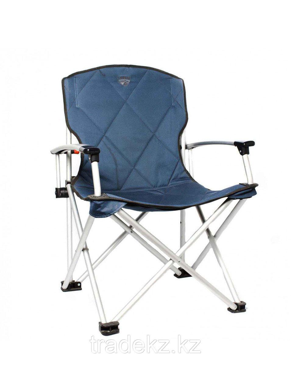 Стул-кресло складной кемпинговый Condor FC820-21310