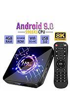 TV Box H9 X3 4/32