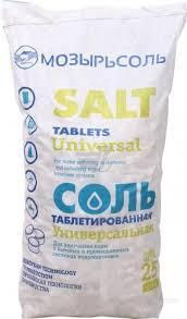 Соль таблетированная 25 кг (Беларусь) - фото 3
