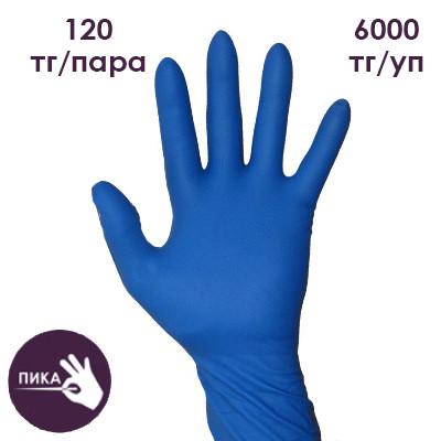 Перчатки нитриловые неопудренные, размер S