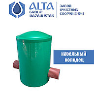 Кабельный колодец Alta Tele Plast 630х1