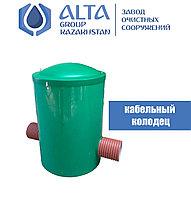 Кабельный колодец Alta Tele Plast 955х1