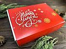 Корпоративный подарок Рождественский, фото 2