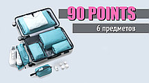 Набор сумок для багажа 90 Points Basic Storage (6 предметов)