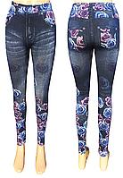 C2146 Лосины под джинсу с цветами р-р 42-52