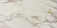Керамогранит 120х60 HAUZA WHITE