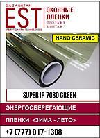 Теплосберегающая оконная пленка Super IR7080Green