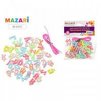 Бусины -Letters- Mazari M-4372 ассорти