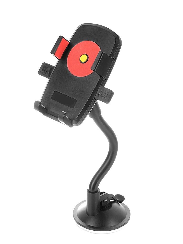 Универсальный регулируемый автомобильный держатель для смартфонов на стекло, ITEM 07 - фото 7