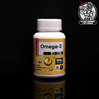 Chikalab - Omega3 90капс/30порций
