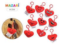 Брелок плюшевый -Heart- Mazari M-2344