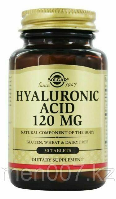 БАД Гиалуроновая кислота 120 мг (30 капсул)