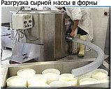 Мини-сыроварня Malgamatic 1000, фото 5