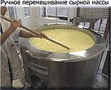 Мини-сыроварня Malgamatic 1000, фото 8