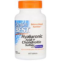 БАД Гиалуроновая кислота с сульфатом хондроитина и коллагеном BioCell (60 таблеток)
