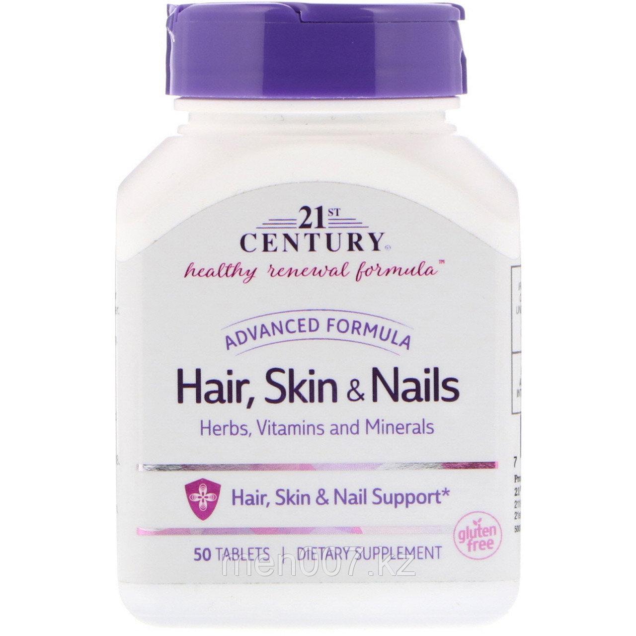 БАД Волосы, кожа и ногти, усовершенствованная формула (50 таблеток)