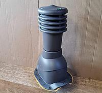 Вентиляционный выход KBR-125 для металлочерепицы Adamante Серый, фото 1