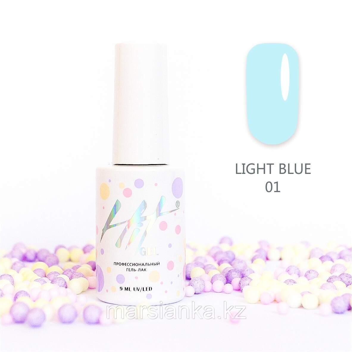 Гель-лак HIT gel Light Blue №01, 9мл