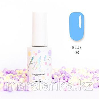 Гель-лак HIT gel Blue №03, 9мл