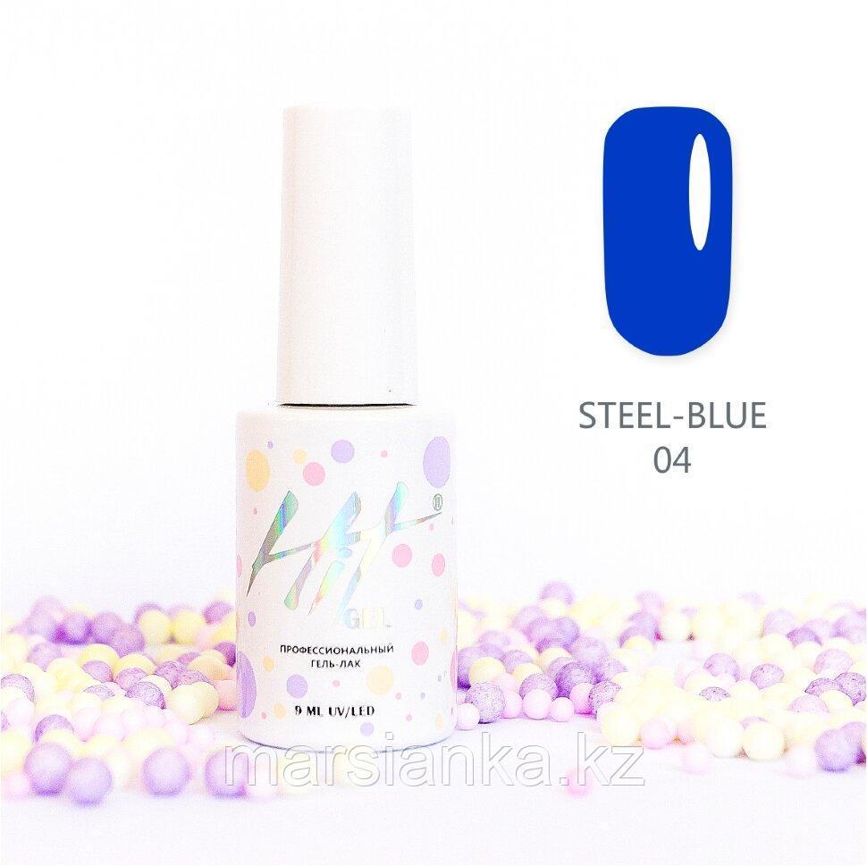 Гель-лак HIT gel Steel-Blue №04, 9мл