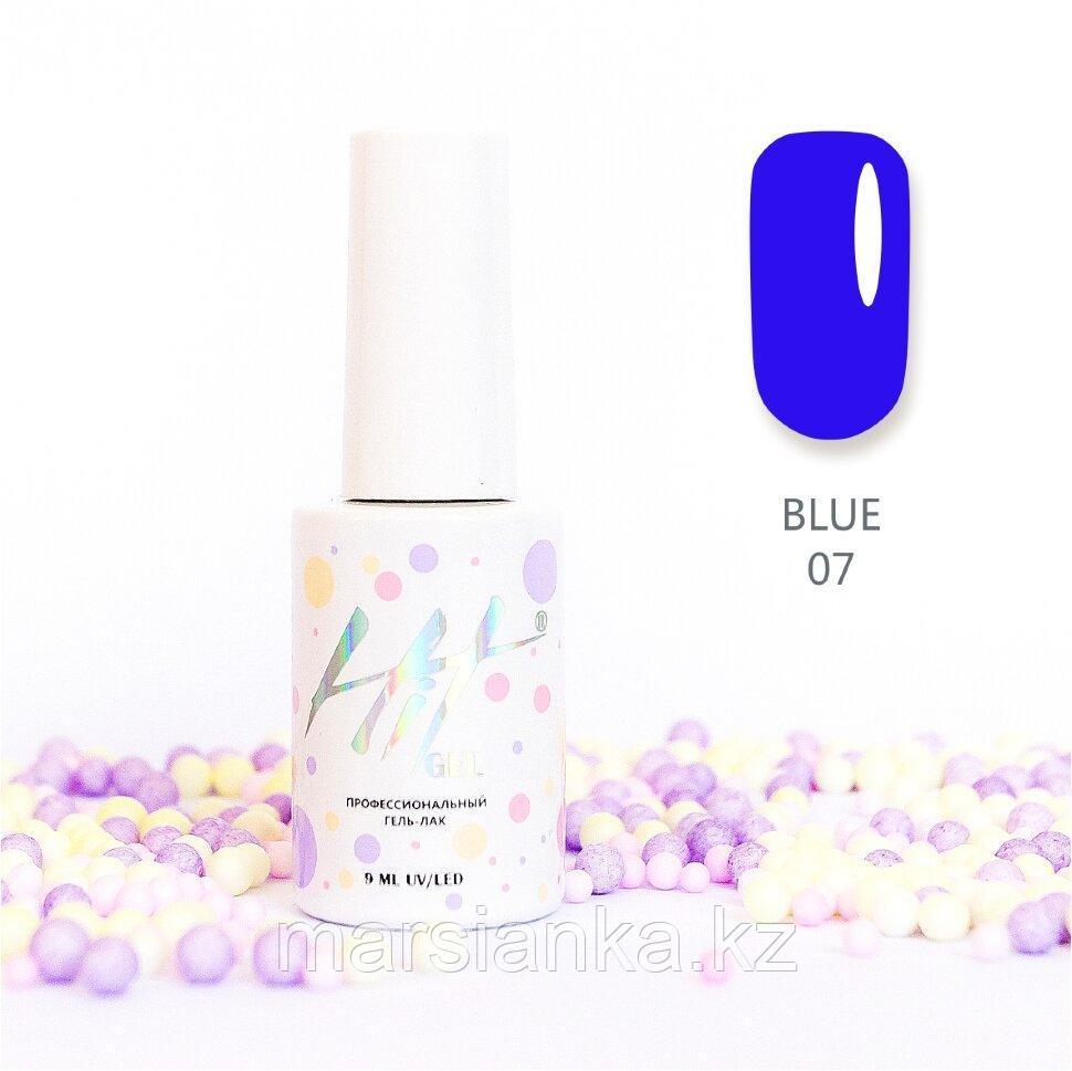 Гель-лак HIT gel Blue №07, 9мл