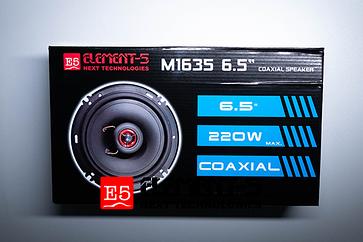 Колонки Element-5 M1635 6.5