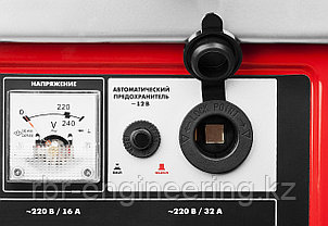 Бензиновый генератор Зубр ЗЭСБ-3500, 3500 ВТ, фото 3