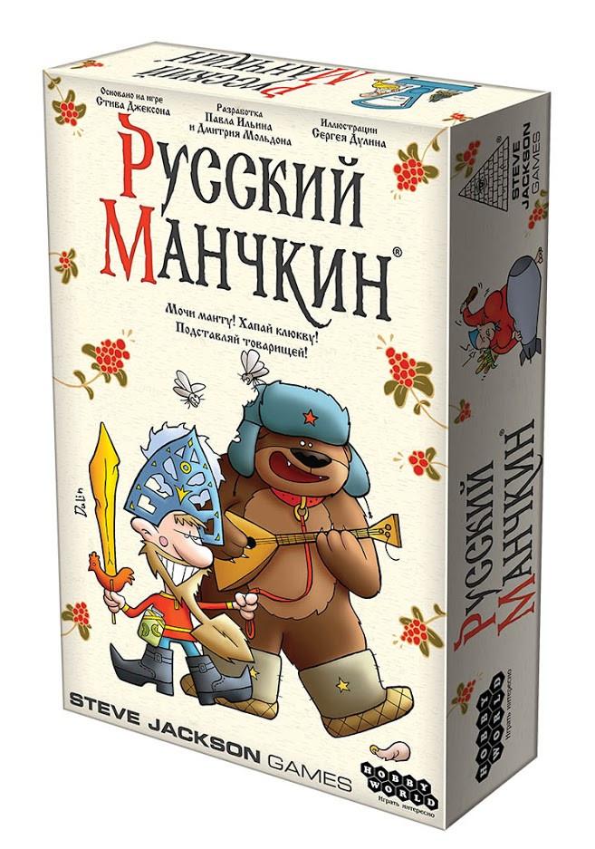 Настольная игра: Русский манчкин