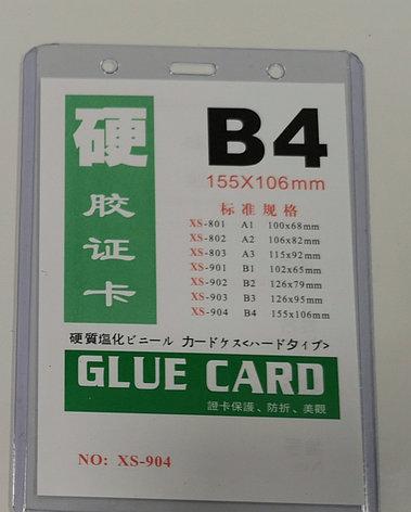 Бейдж вертикальный пластиковый В4 155мм х 106мм, фото 2