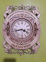 Элитные Часы с гравировкой
