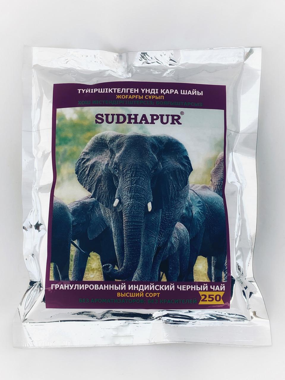 Гранулированный черный чай, Индия, высший сорт, 250 гр, Sudhapur