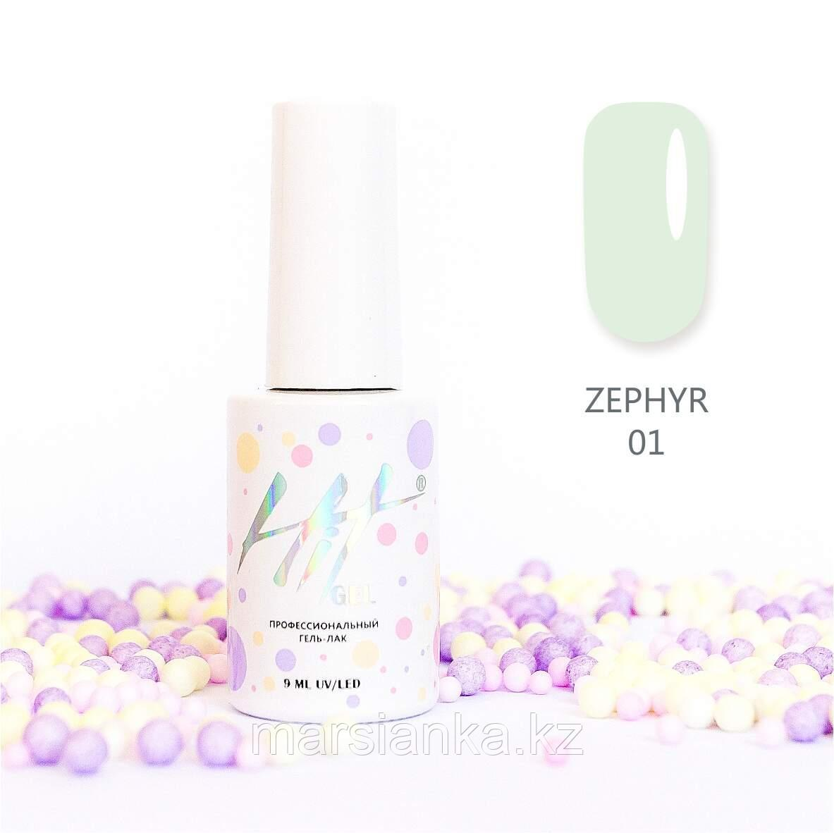 Гель-лак HIT gel Zephyr №01, 9мл