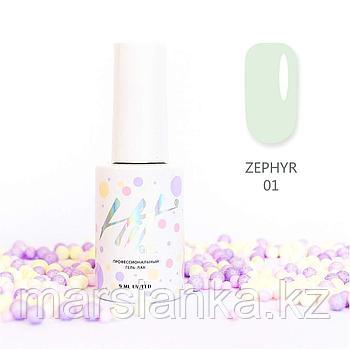 Гель-лак HIT gel Zephyr №01, 9мл