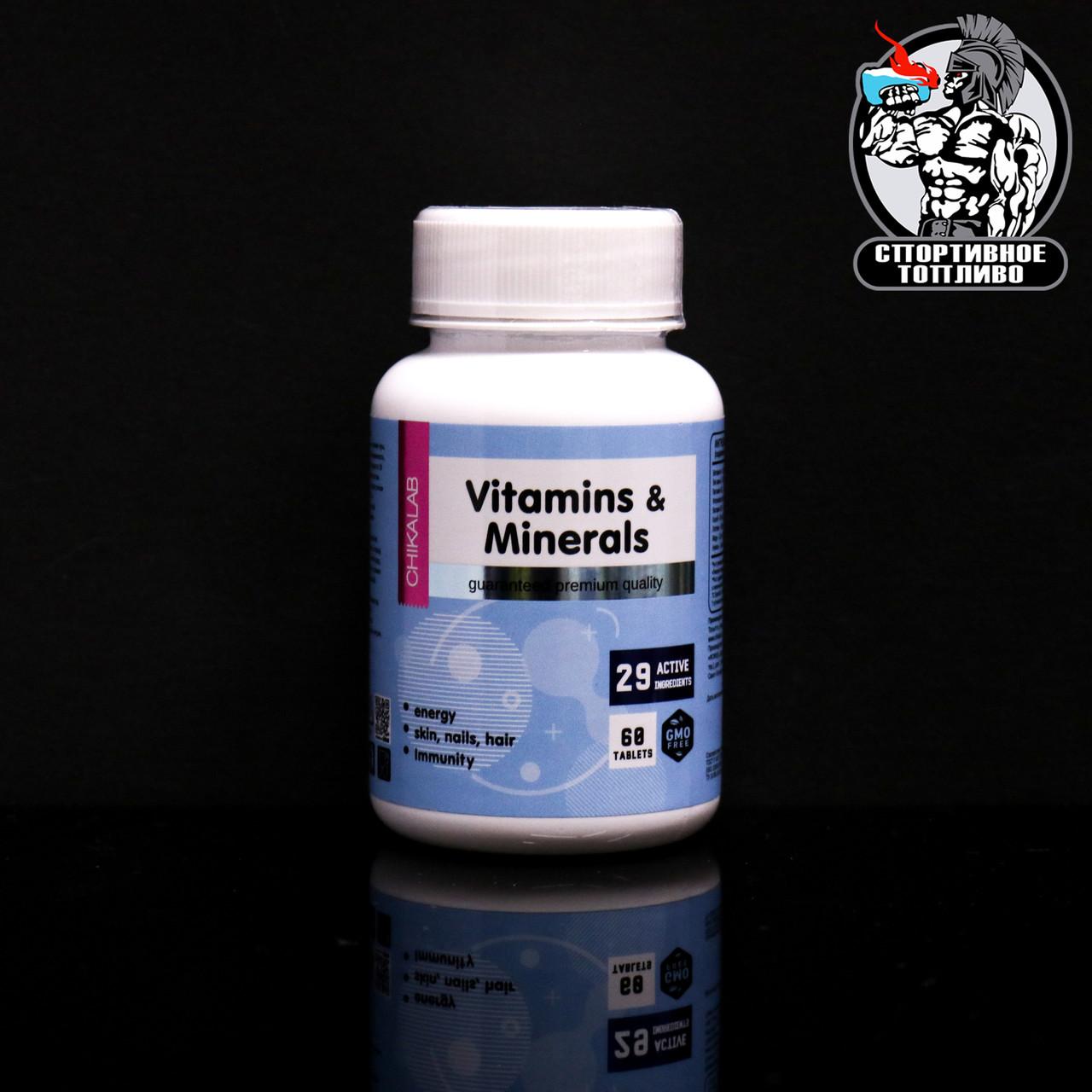 Chikalab - Vitamins & Minerals 60табл/30порций