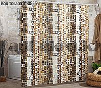 Водонепроницаемая тканевая шторка для ванной Miranda Kare 180x200 см