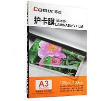 Плёнка для ламинирования COMIX M3100 А3, 100мкм., 100шт.