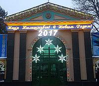 Новогоднее оформление фасадов, фото 1