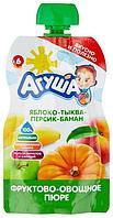 Пюре детское фруктовое АГУША 90 г