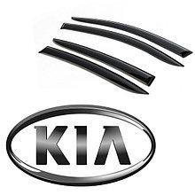 Дефлекторы окон для Kia