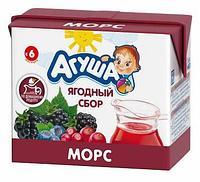 Сок детский АГУША морс ягодный сбор 0.2